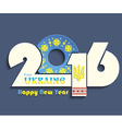 New year 2016 creative greeting card design with vector image vector image