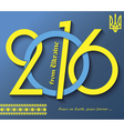 2016 greeting card design with Ukraine National vector image vector image