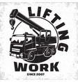 auto crane emblem design vector image vector image
