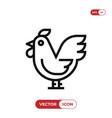cock icon vector image vector image