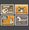 drum guitar gramophone vinyl records music vector image vector image