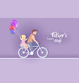 young man with his daughter riding bicycle vector image