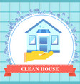 clean house banner vector image