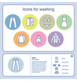 clothing icons washing machine vector image