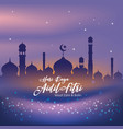 muslim abstract greeting banners islamic vector image vector image