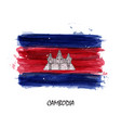 realistic watercolor painting flag of cambodia vector image vector image