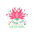 thank you logo design original holiday card vector image vector image