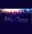 victory abd award design abstract shining vector image