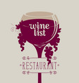 wine list with glass of wine grapes and vines vector image vector image