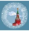 Moscow Kremlin in frameRussia vector image