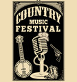 country music festival poster old style vector image vector image