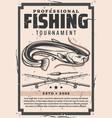 fishing sport crossed rods and sheatfish