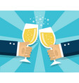 hands holding champagne glasses vector image vector image