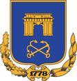 Kherson City vector image