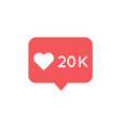 new counter like notification icon followers like vector image vector image
