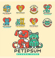 pet cat and dog domestic insignia vector image