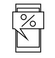 business sale shop shopping icon vector image