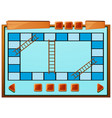 boardgame template in blue color vector image