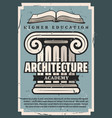 architect and construction education academy vector image