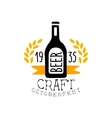 Craft Beer Oktoberfest Logo Design Template vector image vector image