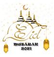 eid al fitr event background 25 vector image vector image