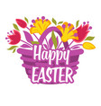 happy easter isolated icon tulip flowers basket vector image