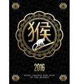 Happy china new year monkey 2016 gold black design vector image vector image