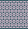 seamless pattern of pale pink petals on a dark vector image