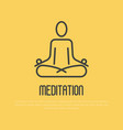 simple sign of human in lotus pose for logo vector image