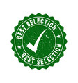 best selection grunge stamp with tick vector image vector image
