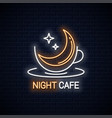 coffee cup logo night with moon linear vector image vector image