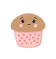 cute cupcake flat creamy vector image