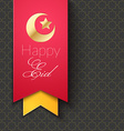 Eid Mubarak greeting background vector image vector image