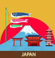 GO TO JAPAN vector image vector image
