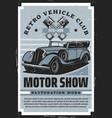 retro car restoration service vintage motor show vector image vector image