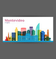 montevideo city architecture silhouette colorful vector image vector image