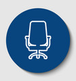 office chair sign white contour icon in vector image vector image