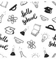 school seamless pattern hand drawn doodles vector image