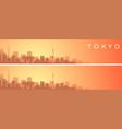 tokyo beautiful skyline scenery banner vector image