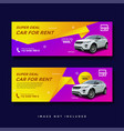 car rent facebook cover banner ad template vector image