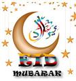 eid al fitr event background 29 vector image vector image