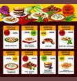 german cuisine traditional dishes menu vector image vector image