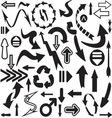 strelice razne3 vector image