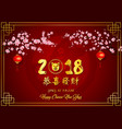 happy chinese new year 2018 card vector image vector image