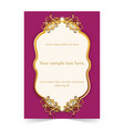 invitation card wedding card with gold ornamental vector image