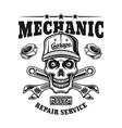 mechanic skull emblem for repair service vector image