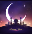 ramadan kareem eid mubarak greeting card design vector image vector image