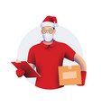 courier or delivery guy character in red shirt vector image