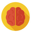 Flat Knowledge and Wisdom Brain Circle Icon with vector image