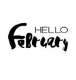 hand drawn lettering element months set vector image